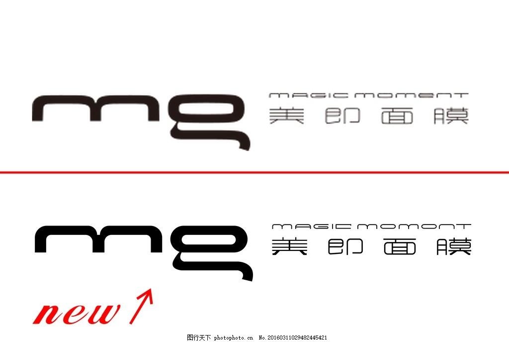 美即面膜新logo