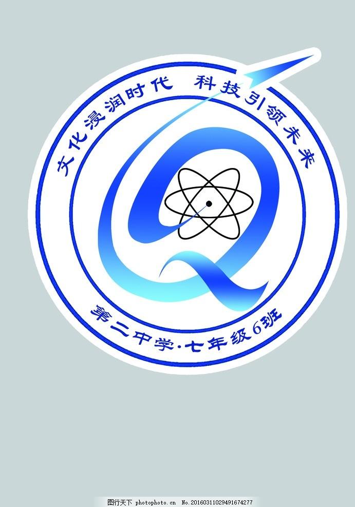 logo logo 标志 设计 图标 691_987 竖版 竖屏