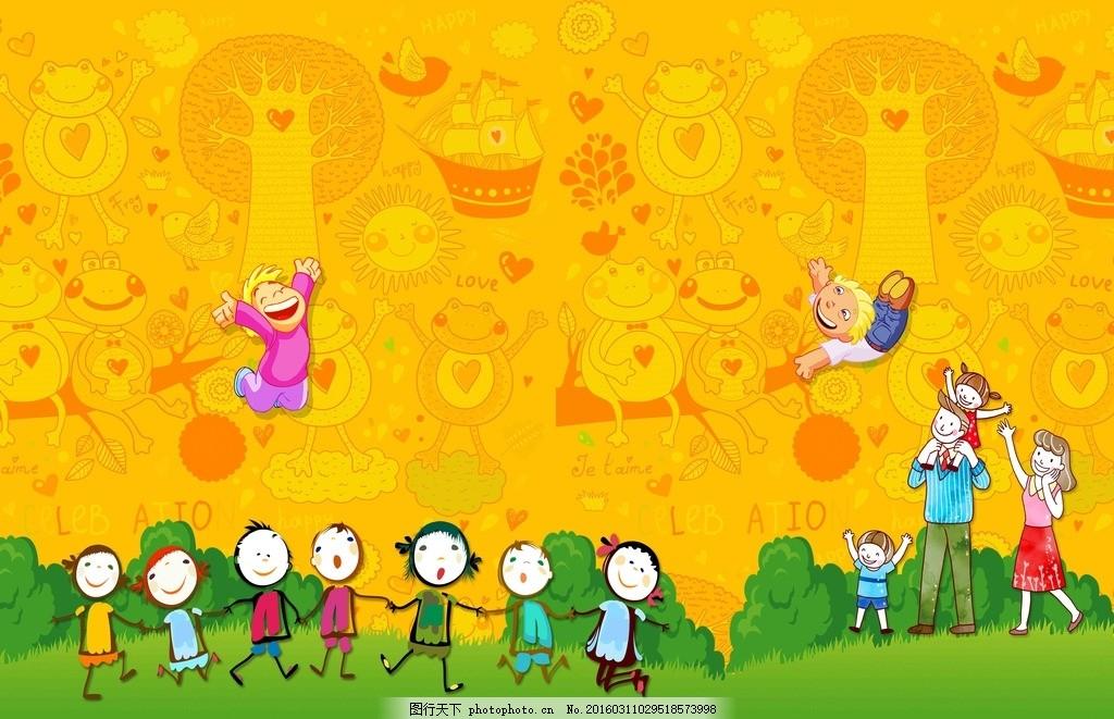 亲子活动海报 海报背景 广告宣传 父亲节海报 儿童节海报 春天海报