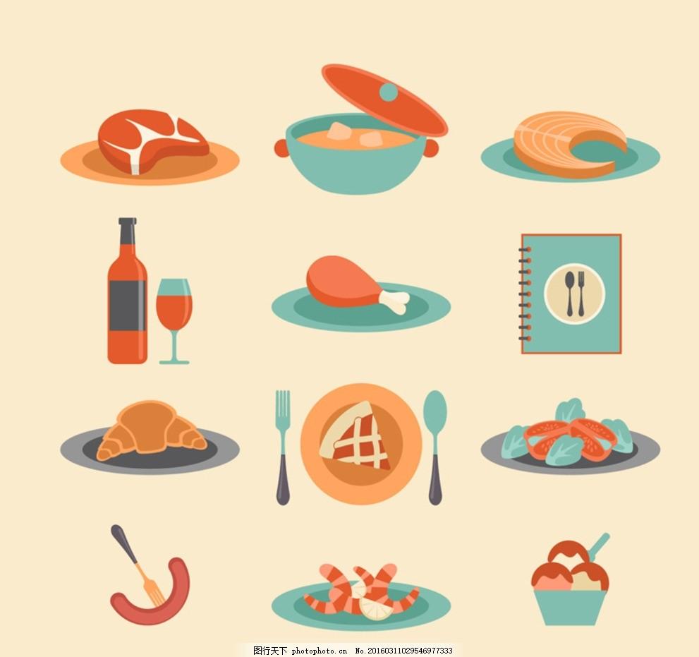餐饮食物 清新餐饮食物 图标 食物标识 蔬菜 餐具 绿叶 饮食标志