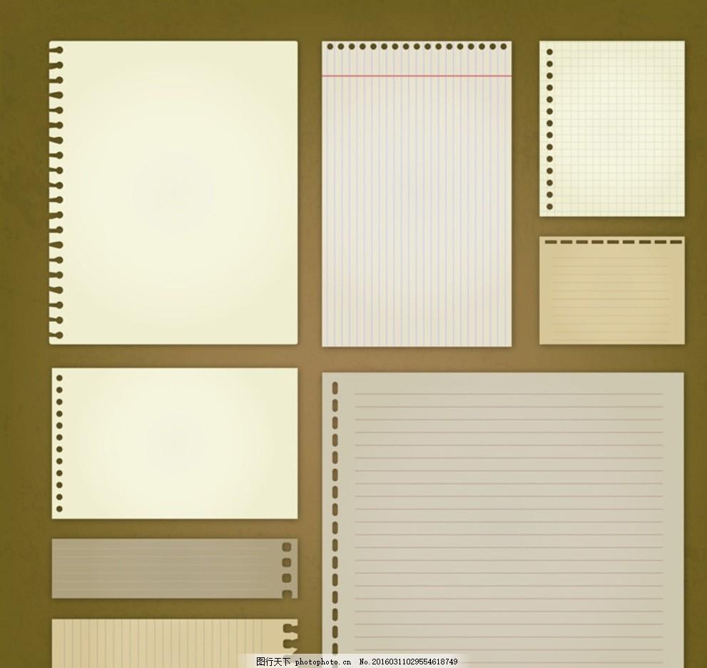活页纸张 活页笔记本 带封面 空白活页纸 活页纸 纸张 空白 记事本