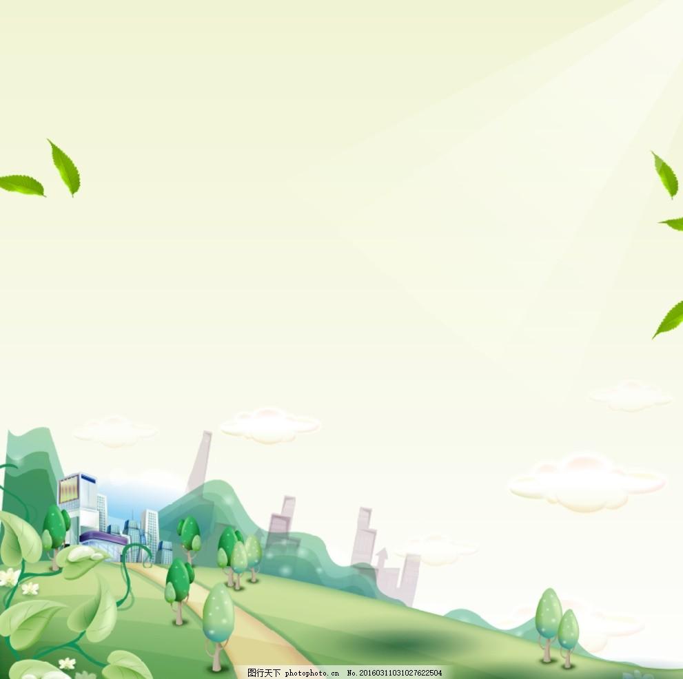 绿色春天背景板