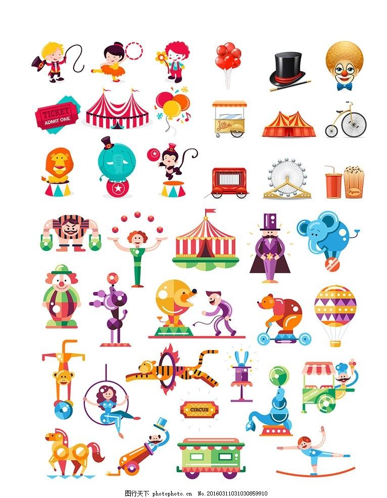 卡通动物 卡通马戏团 卡通老虎 卡通大象 矢量气球 卡通小丑 海报-2