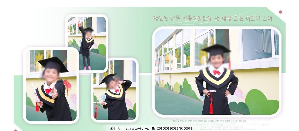 儿童横版模板 儿童模板 相册模板 幼儿园模板 儿童摄影素材 儿童写真