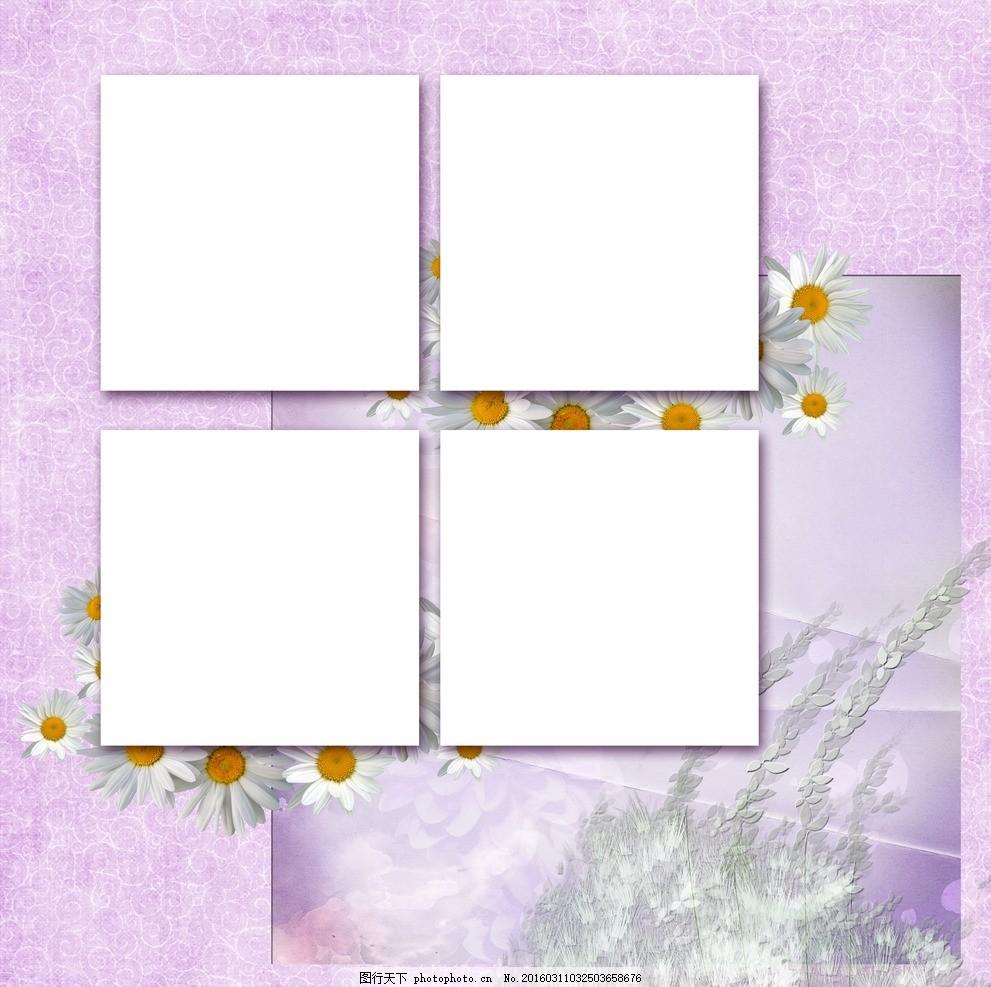 园 成长册 画 娃娃 幼儿 成长 纪念 纪念册 画册 模板 照片 相片 相框