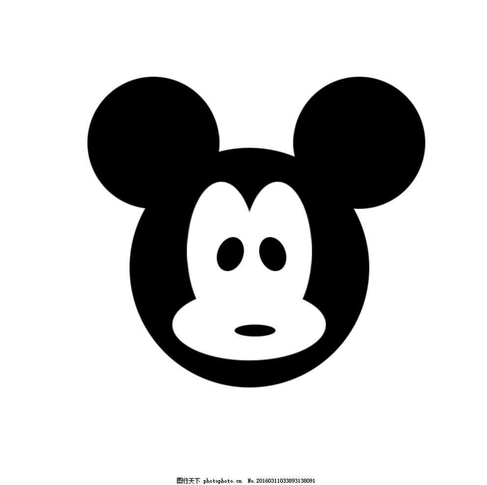 米老鼠 扁平化老鼠 黑色老鼠 可爱老鼠 米奇老鼠 设计 其他 图片素材