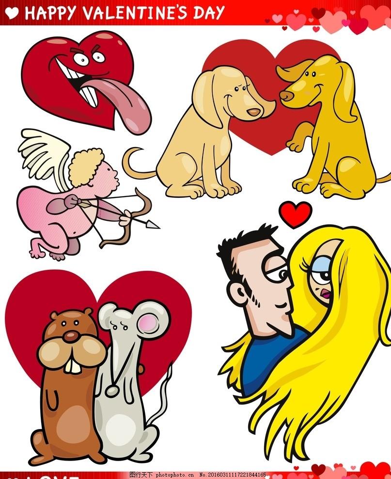 肯德基 微信 跳跳卡 kfc 情人节 动物 矢量图 老鼠 狗 情侣
