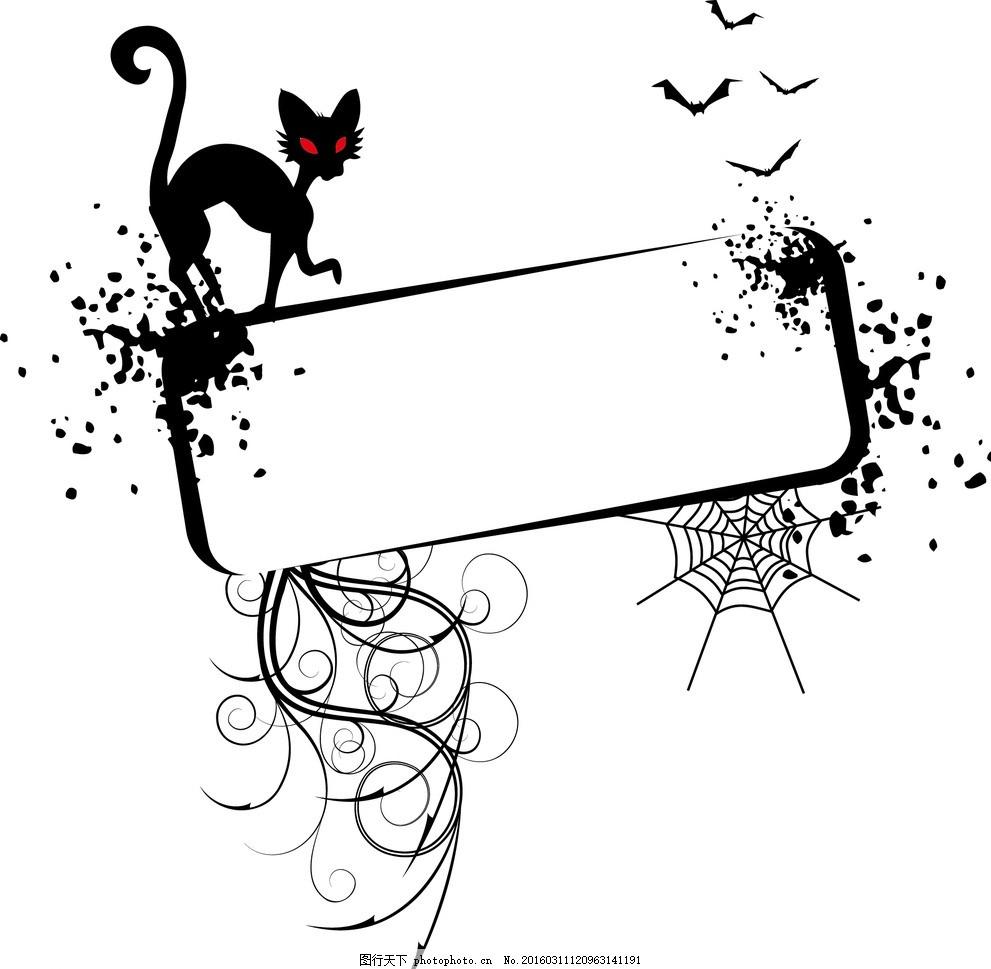 矢量卡通花纹小猫背景边框