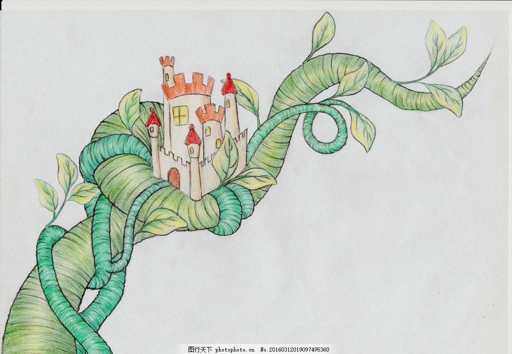 手绘藤蔓 彩铅 手绘 藤蔓 植物 城堡 欧式 绿色 画画 少女 梦幻 幻想