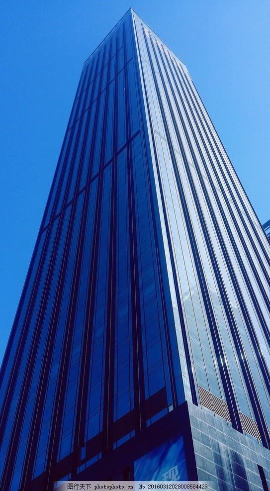 楼房 蓝色房子 建筑房子 建筑 高楼 高楼大厦 摄影作品 摄影 建筑园林