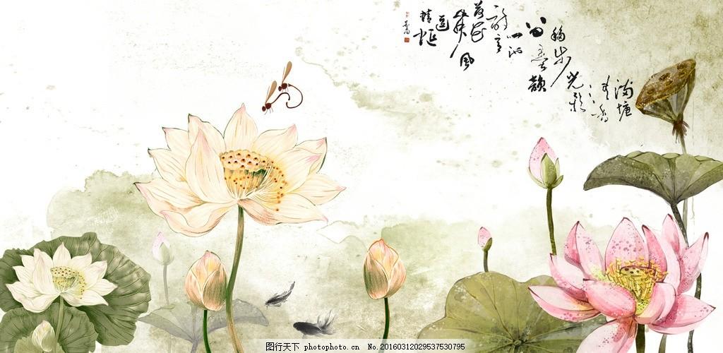 水墨荷花韵 模版下载 手绘 荷花 蜻蜓 古风 水墨 中国风 psd分层 设计