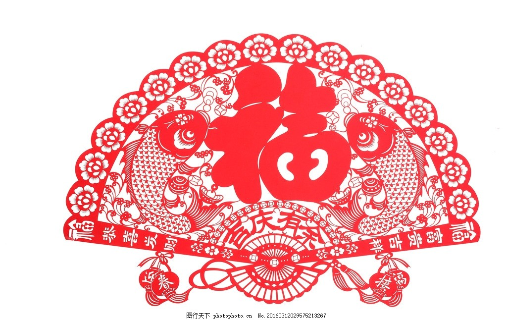 新年剪纸素材 图片下载 福字 年年有鱼 门贴