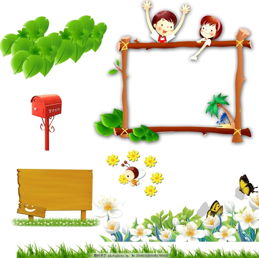 邮箱模板下载 邮箱 卡通树叶 卡通相框 相框 儿童相框 幼儿园素材