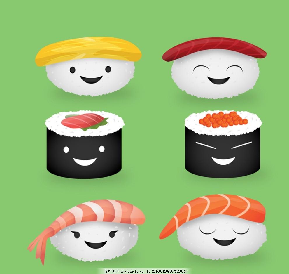可爱寿司 设计矢量 素材下载 飞鱼子寿司 日本料理 卡通 表情