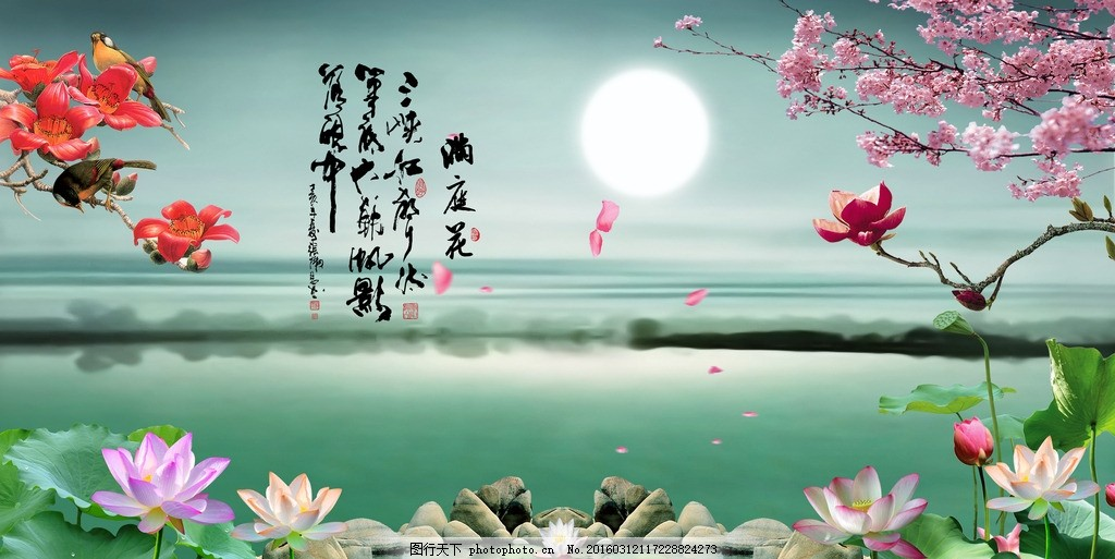 图片下载 江南风景 风景如画 中国风 忆江南 水墨 山水 满庭花 诗句