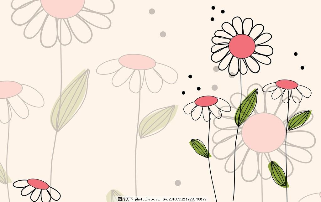 手绘太阳花背景素材