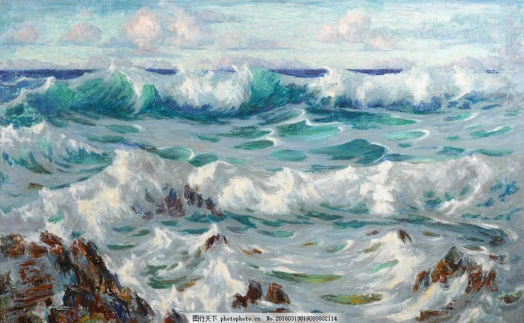 绘画海浪风景图