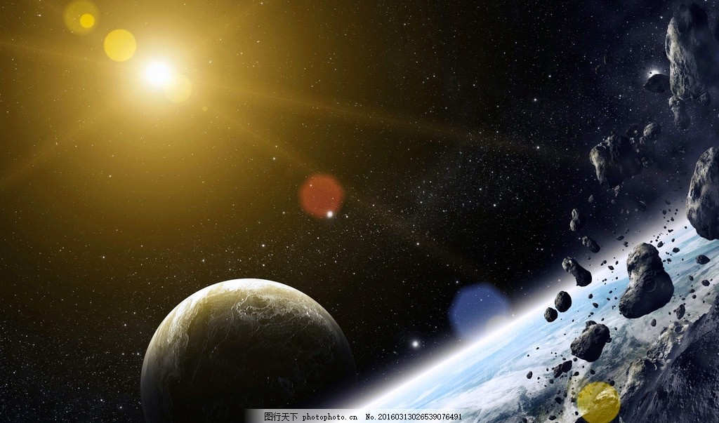 地球 星空 星球 宇宙 阳光 光束 光斑 石头 陨石 设计 现代科技 科学