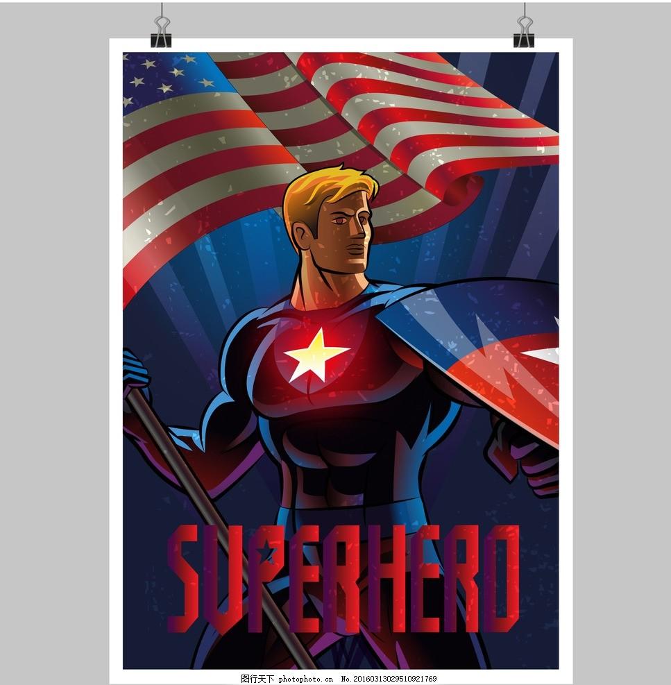 身材插画,卡通漫画超级漫画卡通漫画超人英雄卡通超人好图片