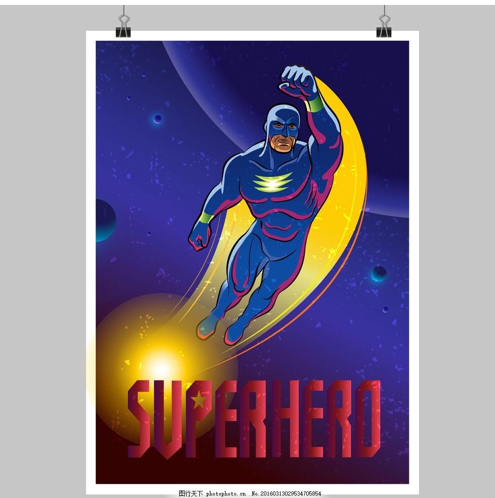 超人超人,卡通漫画超级漫画卡通漫画英雄插画肖奈卡通图片