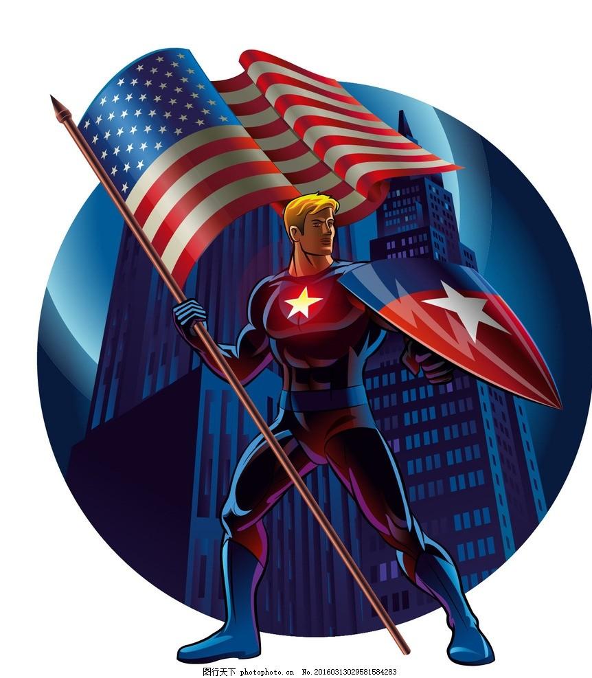 漫画漫画,超人卡通超级超人卡通漫画插画卡通aoa英雄图片