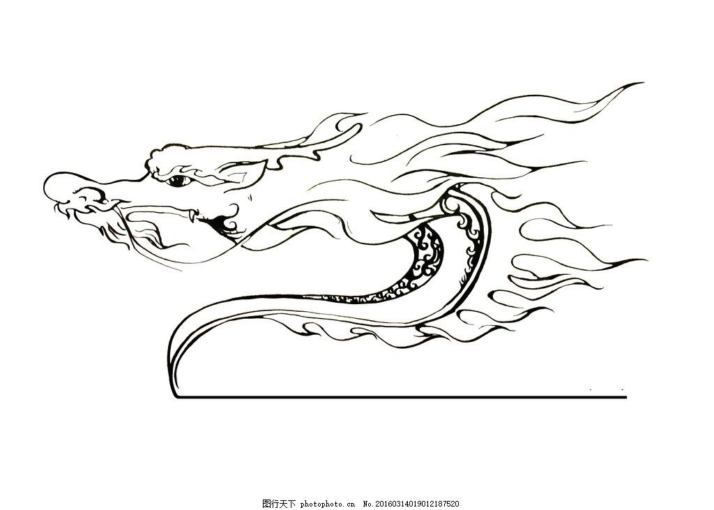 手绘 生肖 龙 手绘 龙头 纹身 线描 速写 设计 文化艺术 绘画书法 72