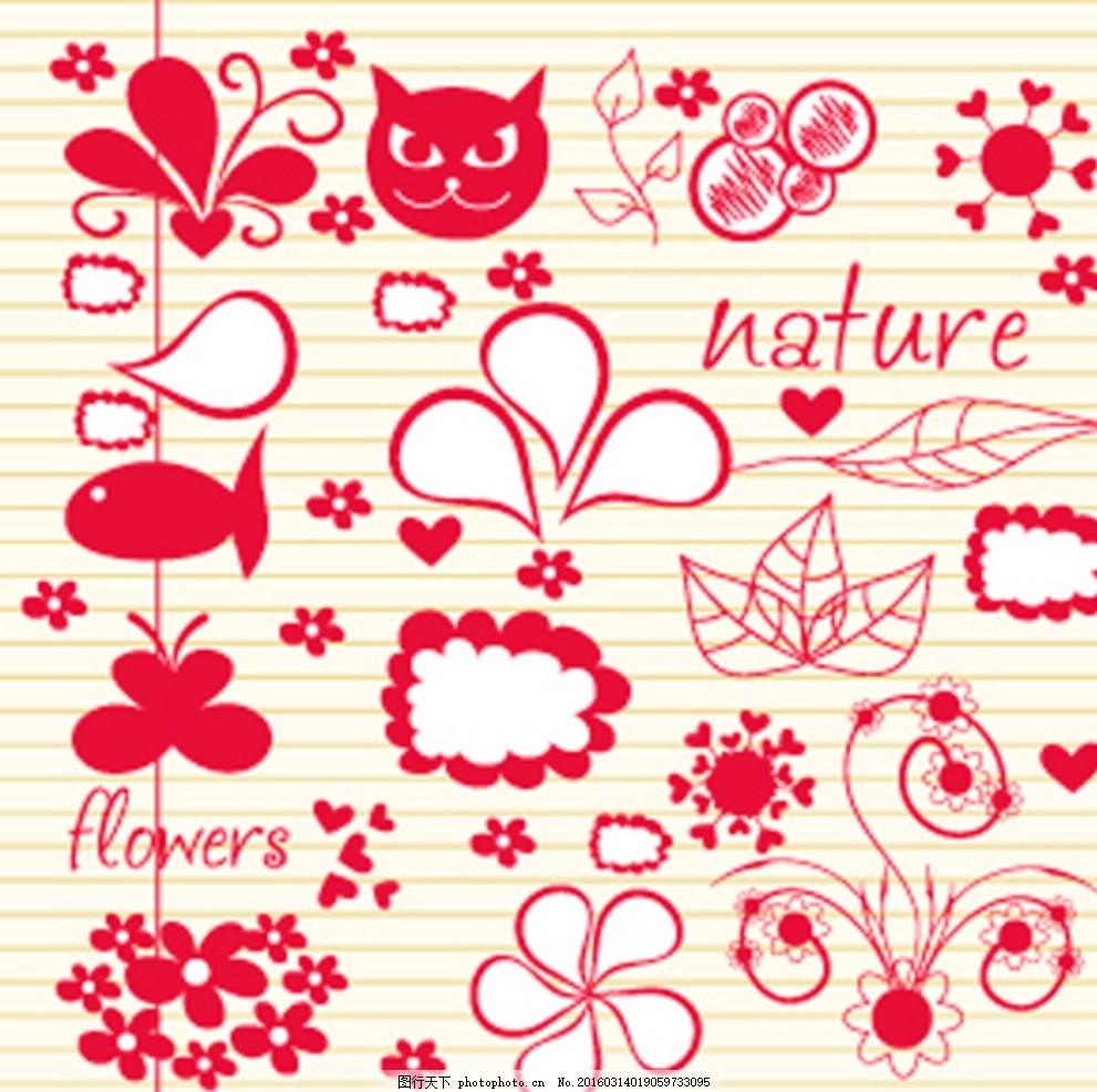 线描随笔 卡通 花卉 图腾 外国