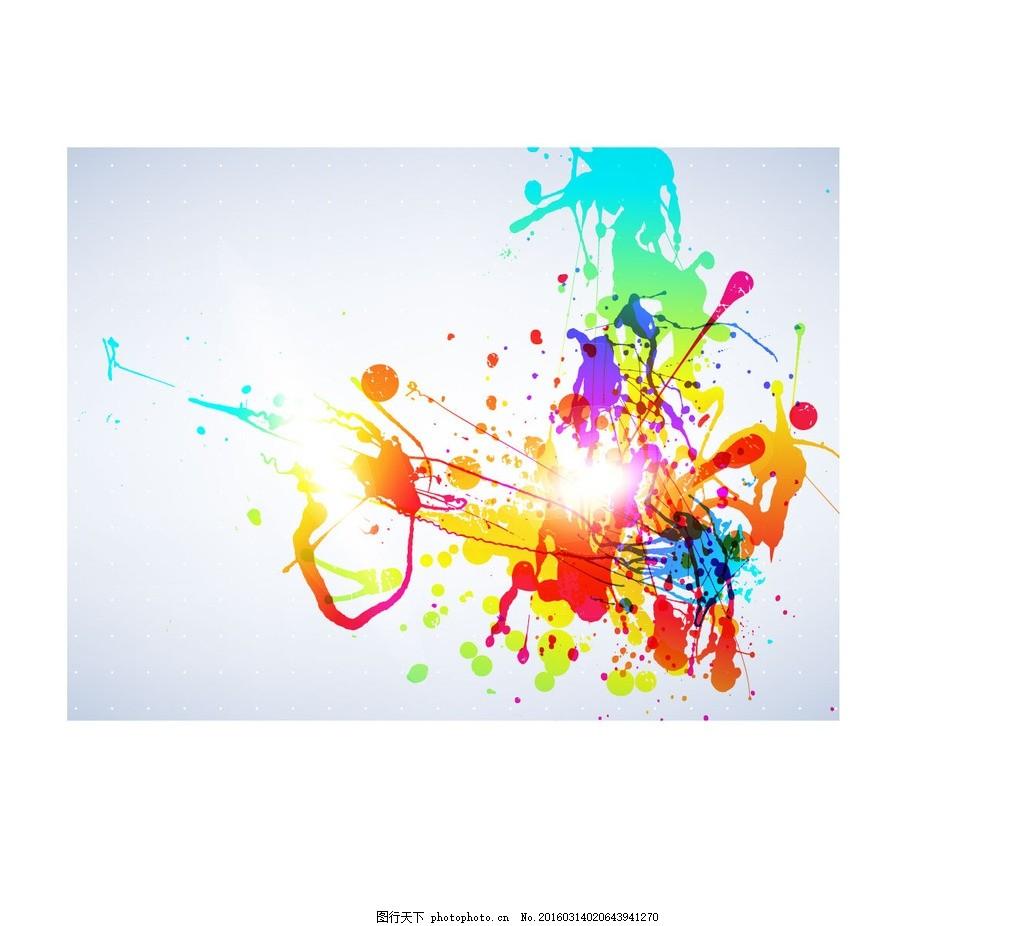 涂鸦 彩色 烟花 五彩 水墨 水彩画 几何