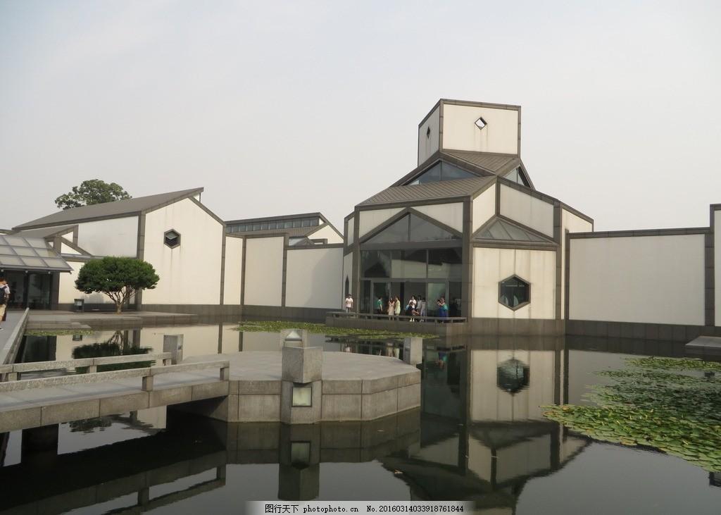 苏州 博物馆