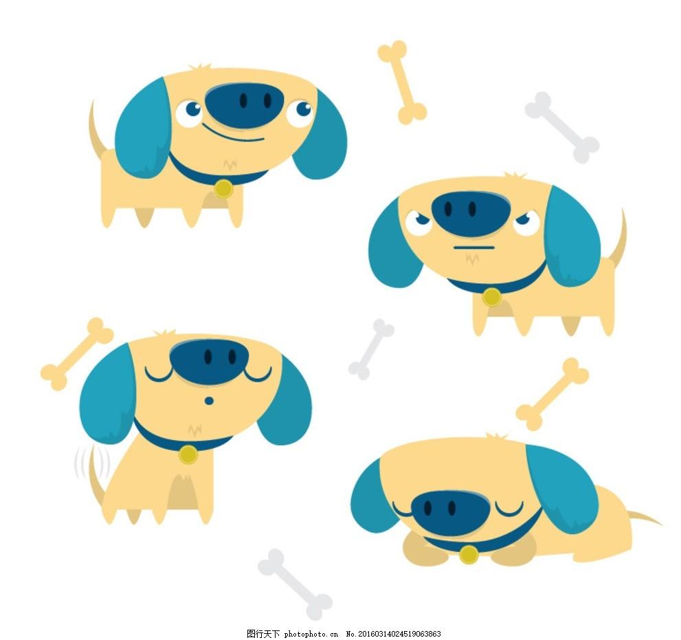 可爱猪鼻子 狗 狗矢量 素材下载 动物 宠物 骨头 矢量图 其它