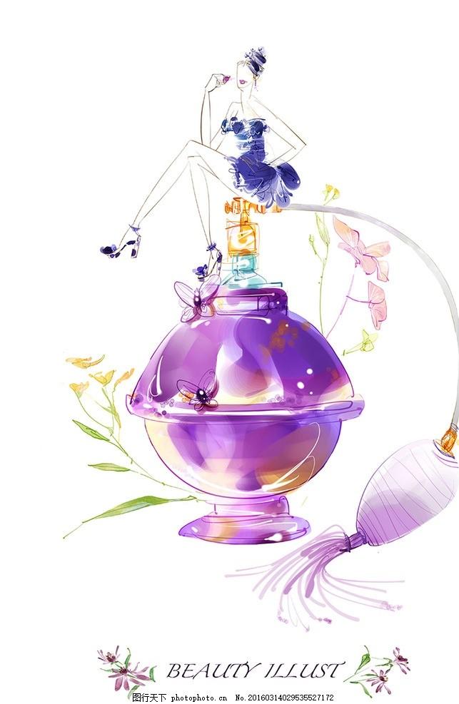 高跟鞋 人物 手绘 水彩 紫色 素描 植物 香水 背景 psd 个性 设计