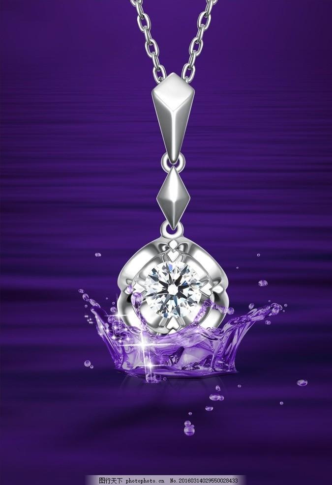 珠宝首饰 珠宝产品 珠宝广告 珠宝海报 珠宝展板 珠宝模板 动物珠宝