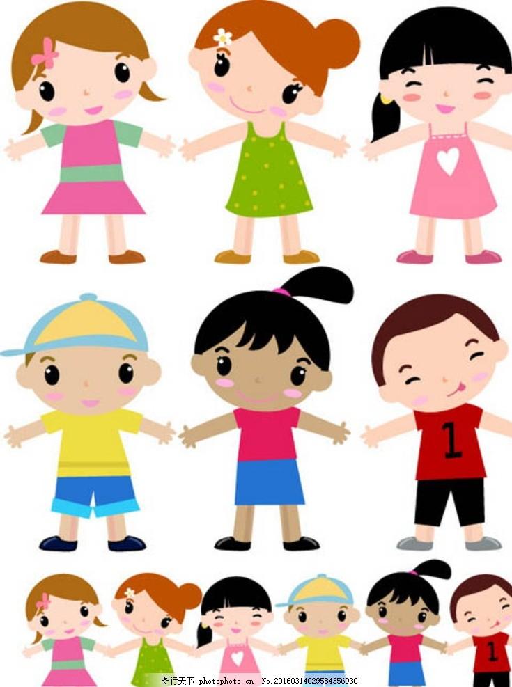 矢量小孩 卡通小孩 可爱女孩 可爱男孩 手拉手的孩子 儿童 幼儿