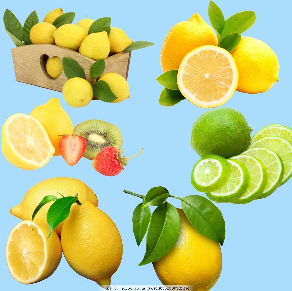 青柠檬 切片柠檬 水果素材 柠檬素材 夏季水果 新鲜柠檬 源文件 psd