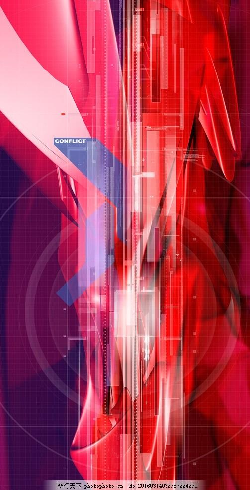 红色线条炫丽背景 炫彩 炫光 背景 渐变 矢量 eps 条纹 彩带 设计