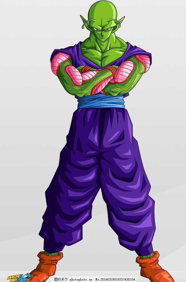 七龙珠 动画片 日本 比克大魔王 短笛 七龙珠 设计 动漫动画 动漫人物