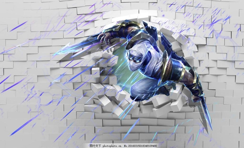 中单劫 刺客 游戏人物 游戏高清图 英雄联盟 英雄联盟设计 英雄联盟模