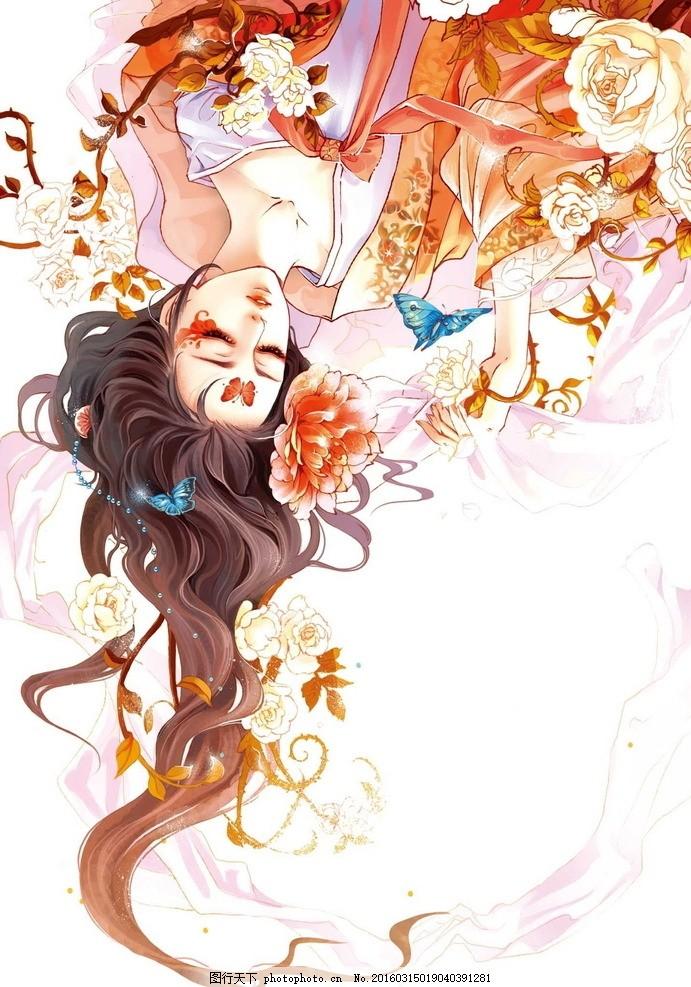 古风美女 古装美女 插画 唯美美女 漫画 动漫 插画美女 卡通
