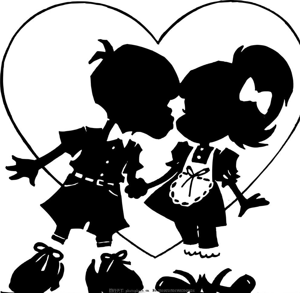 情侣剪影 爱情 儿童爱情 接吻 可爱卡通 可爱情侣 卡通情侣 小孩