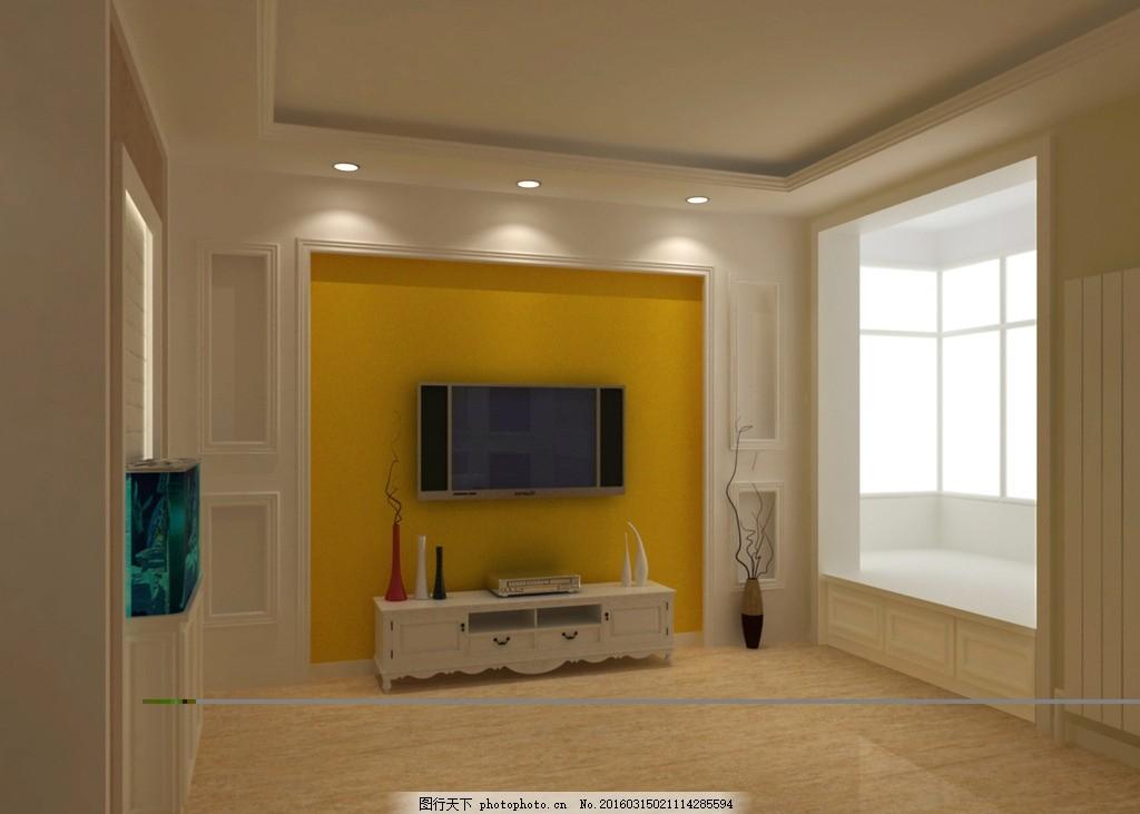 欧式装修效果图 客厅 电视墙