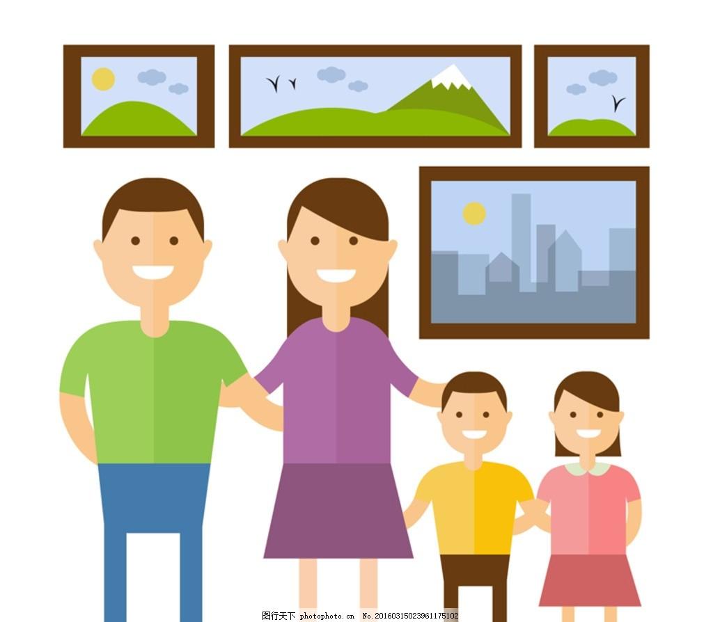 四口之家,家庭成员 亲情 亲子 父母 儿童 儿子 女儿