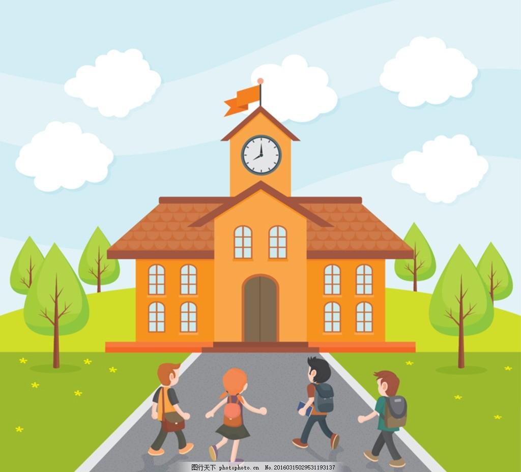 卡通学校 学生返校 学生 上学 校园 设计 广告设计 广告设计 ai