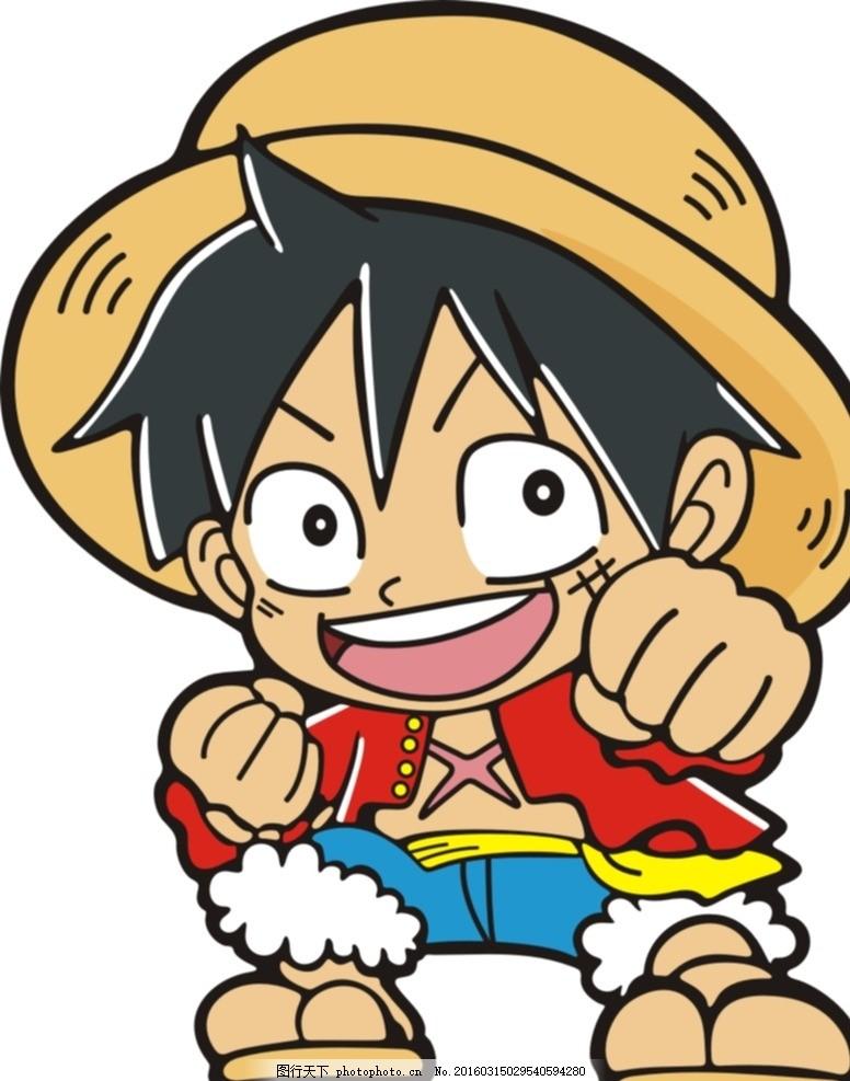 海贼王 动漫 路飞 草帽一伙 动漫人物 动漫动画 设计 卡通 cdr 设计