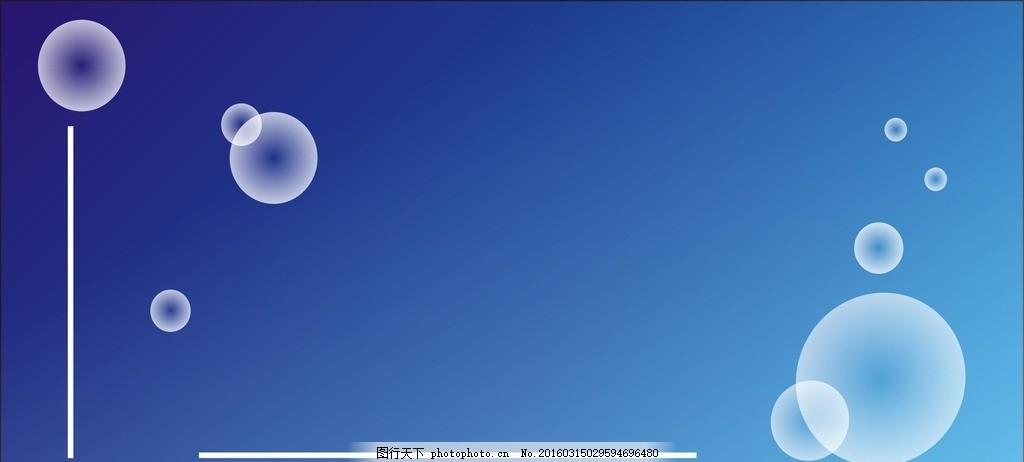 背景 简单 底纹 图 气泡