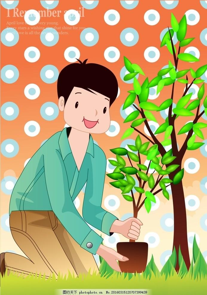 种树人物 植树节 种树插画 手绘植树插画 手绘插画 动漫设计 插画中国