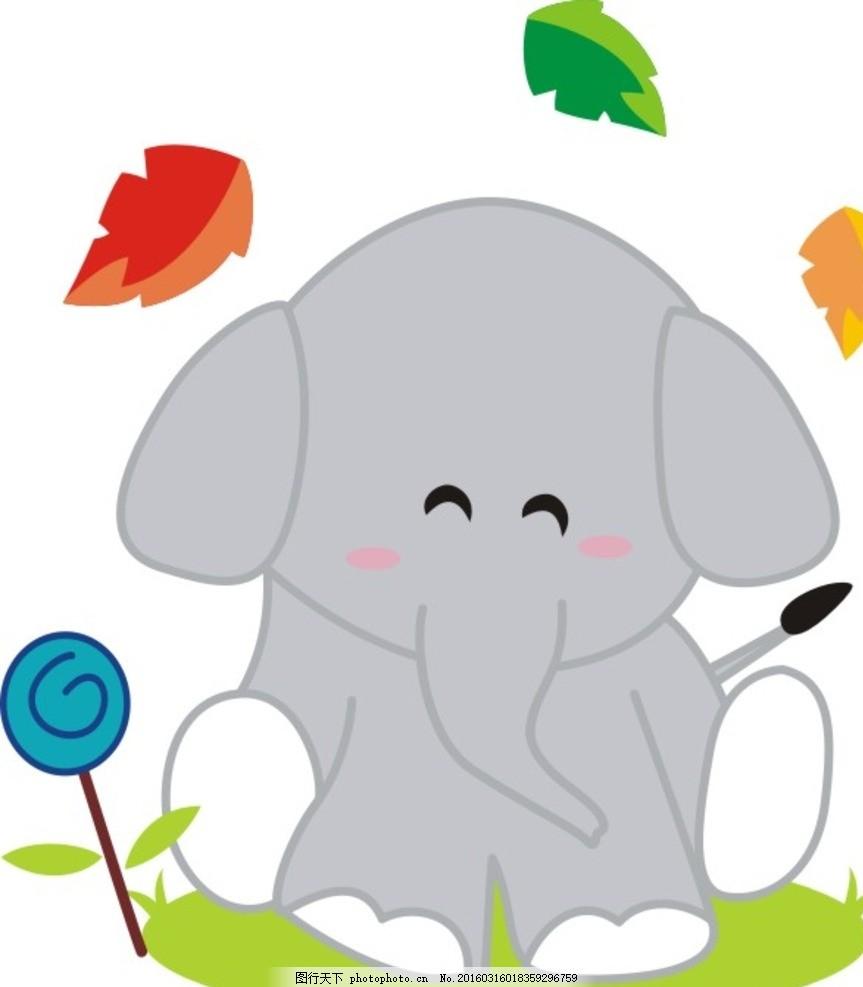 卡通大象 童装 围嘴 吸汗巾 动物 手帕 书包 动漫动画