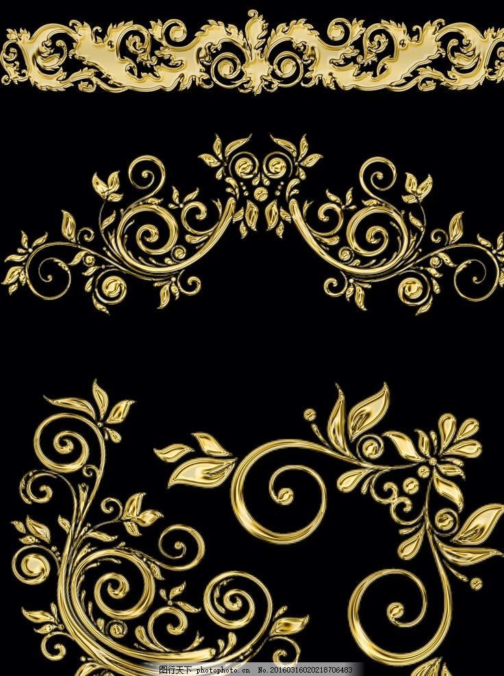 欧式金色花纹 模版下载 欧式花纹 复古花纹 金黄色花纹 欧式古典花纹
