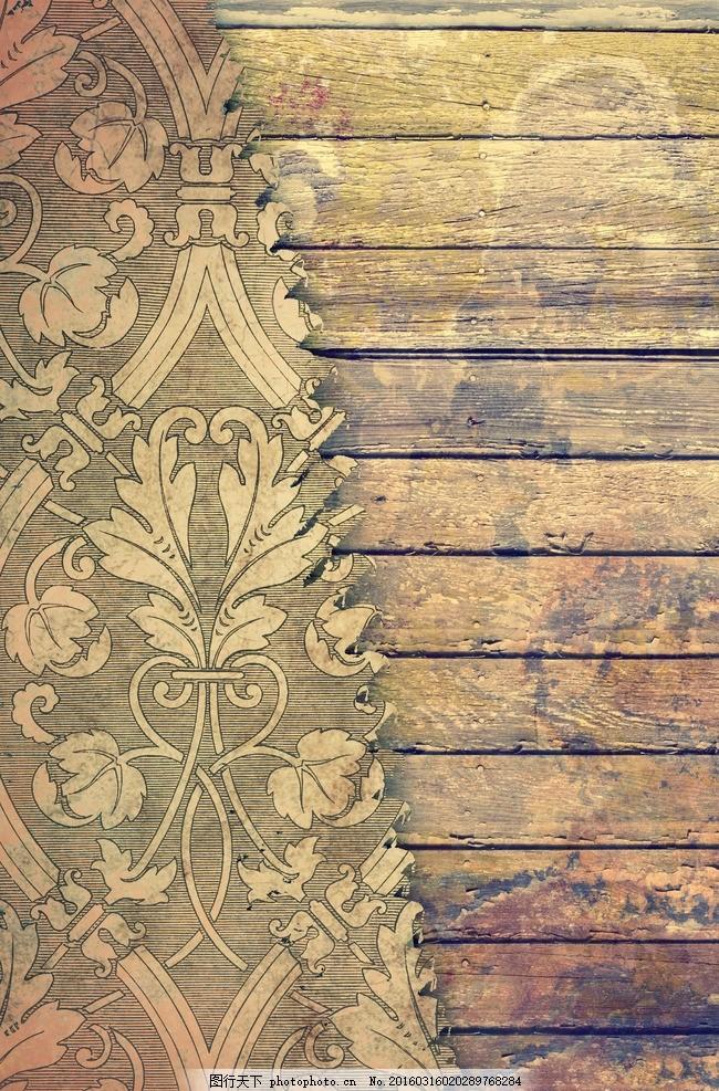 欧式花纹 图片下载 金色复古花纹 木板 木纹 复古怀旧背景 花纹 欧式