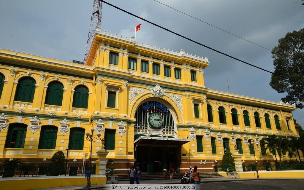 越南火车站 城市 街道 越南风光 越南建筑 越南风景 越南 越南风情