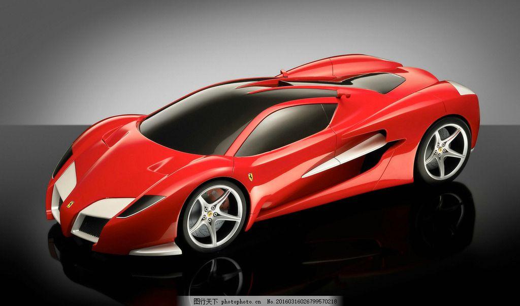 红色法拉利跑车壁纸 法拉利壁纸 法拉利汽车 豪华运动轿车 豪华座驾